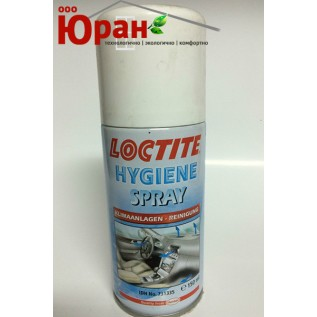 Hygiene Spray